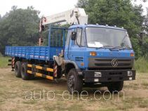 Zoomlion ZLJ5201JSQ3F truck mounted loader crane