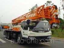 Zoomlion  QY16V ZLJ5230JQZ16V truck crane
