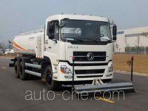 Zoomlion ZLJ5250GQXDFE4 street sprinkler truck