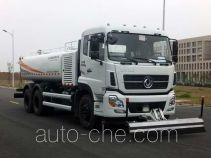 Zoomlion ZLJ5250GQXDFE5 street sprinkler truck