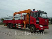 Zoomlion ZLJ5250JSQC truck mounted loader crane