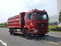 中联牌ZLJ5250TCXSXE5型除雪车