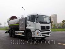 Zoomlion ZLJ5250TDYEQE5NG dust suppression truck
