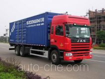 Zoomlion ZLJ5250TWCE3 sewage treatment vehicle