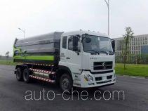 中联牌ZLJ5250ZDJEQE5NG型压缩式对接垃圾车