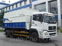 中联牌ZLJ5250ZLJDFE3型自卸式垃圾车