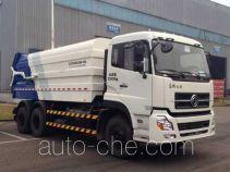 中联牌ZLJ5250ZLJDFE4型自卸式垃圾车