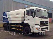 Zoomlion ZLJ5250ZLJDFE4 dump garbage truck