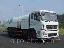 中联牌ZLJ5251GQXDFE5型清洗车