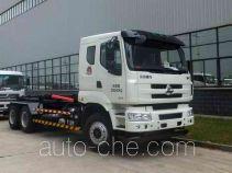 中联牌ZLJ5251ZXXLZE5型车厢可卸式垃圾车