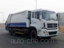 Zoomlion ZLJ5251ZYSDF1E5 garbage compactor truck
