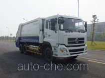 Zoomlion ZLJ5251ZYSEQE5NG garbage compactor truck