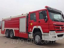 中联牌ZLJ5280GXFPM120型泡沫消防车