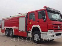 中联牌ZLJ5280GXFSG120型水罐消防车