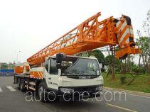 Zoomlion  QY20V ZLJ5280JQZ20V truck crane