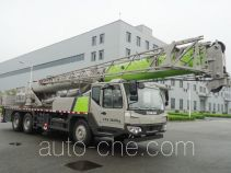 Zoomlion  QY20V ZLJ5281JQZ20V truck crane
