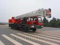 Puyuan  QY25E ZLJ5290JQZ25E truck crane