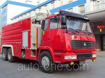 中联牌ZLJ5290JXFJP16型举高喷射消防车
