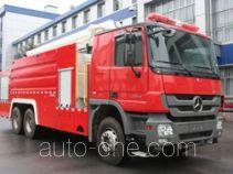 Zoomlion ZLJ5291JXFJP16 high lift pump fire engine