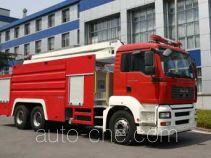 中联牌ZLJ5300JXFJP16型举高喷射消防车