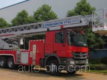 Zoomlion ZLJ5300JXFYT53 aerial ladder fire truck