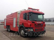 Zoomlion ZLJ5310JXFJP16 high lift pump fire engine