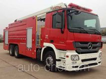 Zoomlion ZLJ5310JXFJP18 high lift pump fire engine