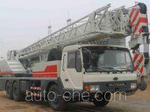 Puyuan  QY25H ZLJ5311JQZ25H truck crane