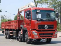 Zoomlion ZLJ5313JSQ3G truck mounted loader crane