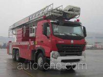 Zoomlion ZLJ5320JXFDG32 пожарная автовышка
