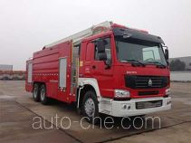 Zoomlion ZLJ5320JXFJP18 high lift pump fire engine