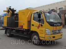 Shuangda ZLQ5090TYH pavement maintenance truck