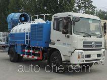 Shuangda ZLQ5160GPS поливальная машина для полива или опрыскивания растений