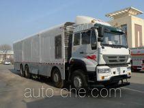 Shuangda ZLQ5317TSL street sweeper truck