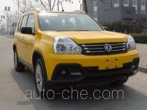 Dongfeng ZN5020XGCV1U5 engineering works vehicle