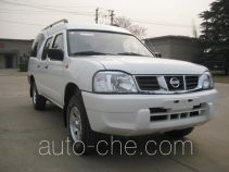 Nissan ZN5023XXJH2G3 blood plasma transport medical car