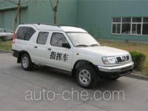 Nissan ZN5023XZHH2G3 command vehicle
