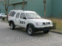 Nissan ZN5023XZHHBG3 command vehicle