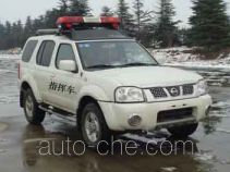Nissan ZN5024XZHWAG4 command vehicle