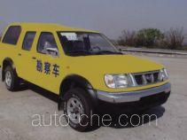 Nissan ZN5031XKCDBG investigation team car