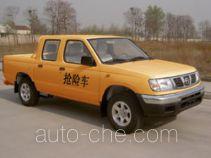 尼桑牌ZN5032TQXU2G3型抢险车