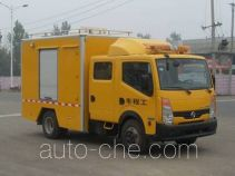 Nissan ZN5041XGCB5Z4 engineering works vehicle