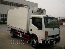Nissan ZN5041XLCA5Z4 refrigerated truck