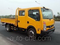 Dongfeng ZN5046XGCB5Z4 engineering works vehicle