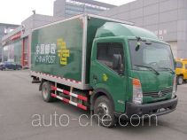 Nissan ZN5050XYZA5Z postal vehicle