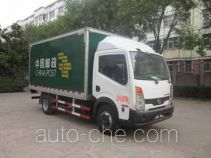 Nissan ZN5062XYZA5Z4 postal vehicle