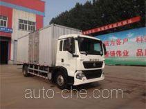 Minghang ZPS5160XXY aluminium box van truck