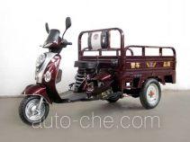 Zhongqi ZQ110ZH-5A cargo moto three-wheeler