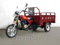 Zhongqi ZQ110ZH-A cargo moto three-wheeler