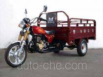 重骑牌ZQ150ZH-2A型载货正三轮摩托车